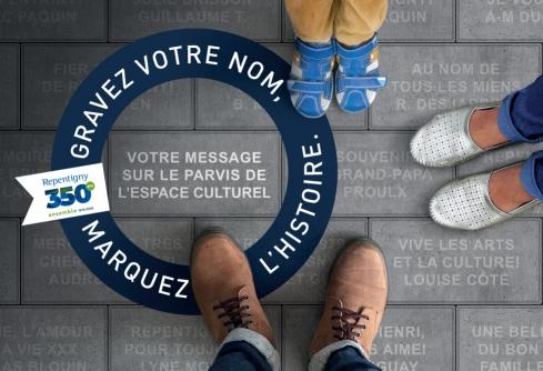 Fondation Robert-Lussier - Campagne du Parvis